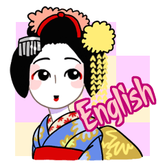 Maiko in Kyoto(English)