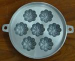พิมพ์ขนมไข่อะลูมิเนียม เล็ก ขนาด 7 นิ้ว แบบที่ 2 016-KK-AL27 Khanom Khai mold aluminum 7 inch Ma yom.016-KK-AL27 อุปกรณ์ทำขนม