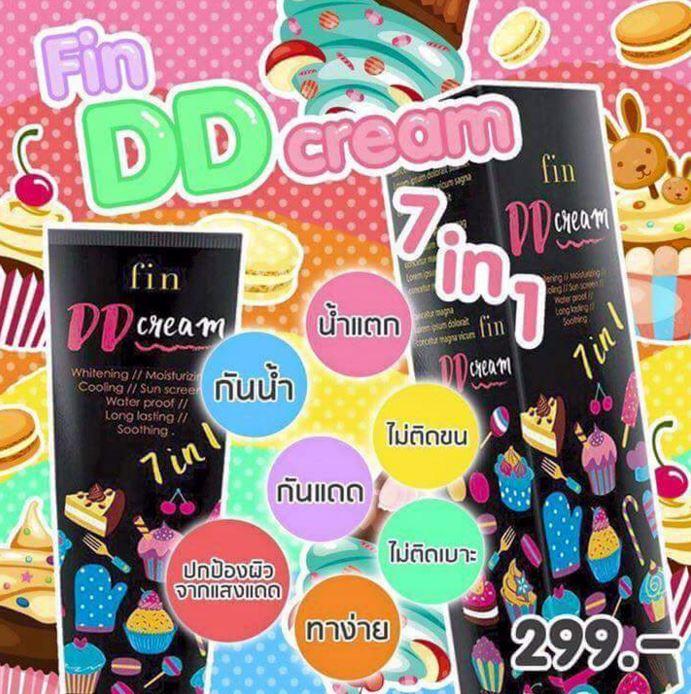 Fin DD Cream 7 in 1 ฟิน ดีดี ครีม เนื้อครีมระดับ World Class ให้ความขาว ออร่า ระดับ HD เป็นตัวเดียวในประเทศไทยที่ กันน้ำล้าน% ไอเทมฮิตสงกรานต์นี้ น้ำแตกไม่ต้องตบ ไม่ติดขน ไม่ติดเบาะ ไม่ติดเสื้อผ้า เกลี่ยง่าย แห้งไวมาก กันแดด