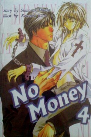 No Money เล่ม 4 มัดจำ 250 เช่า 50บ.