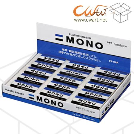 ยางลบ MONO รุ่น PE-04A (1กล่อง มี 30ก้อน)