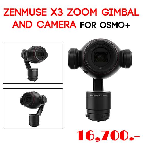 Zenmuse X3 Zoom Gimbal and Camera สำหรับ DJI OSMO+