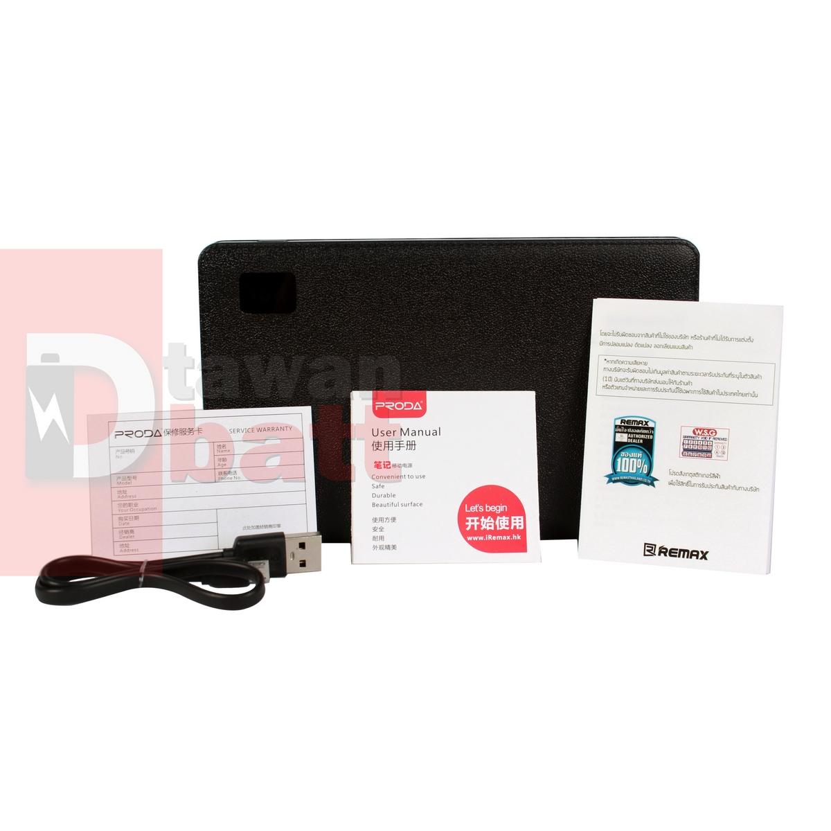 พาวเวอร์แบงค์ Remax Proda,แบตสำรอง Remax Proda,powerbank Remax Proda 30000mah รุ่น notebook ของแท้ 100% (สี้ดำ)
