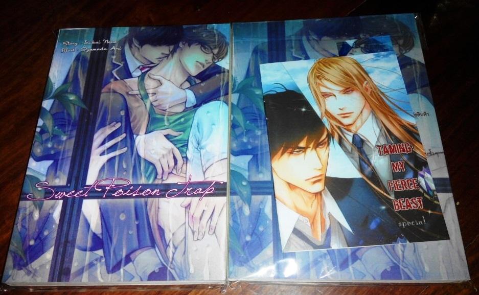 Sweet Poison Trap + เล่มพิเศษ : Inukai Nono มัดจำ 300 ค่าเช่า 60b.