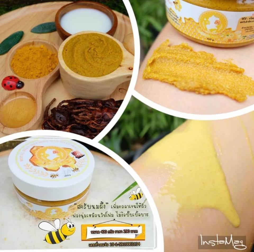 สครับนมผึ้ง Belle Peau Royal Jelly Milk Body Scrub รอยัลเจลลี่ มิลค์ บอดี้ สครับ มาพร้อมสารสกัดจากนมผึ้ง เพื่อเพิ่มคอลลาเจนให้ผิว สมุนไพรไทยแท้ๆ ขี้ไคลกระจุยกระจายเผยผิวใหม่ที่ขาวเนียนและนุ่มกว่าเดิม เพิ่มความนุ่มชุ่มชื่น x5 เท่า เนื้อสครับละเอียด แตกตัวก