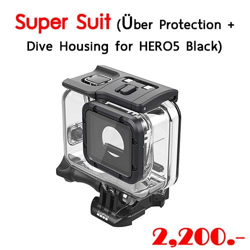 Super Suit (Über Protection + Dive Housing for HERO5 Black)