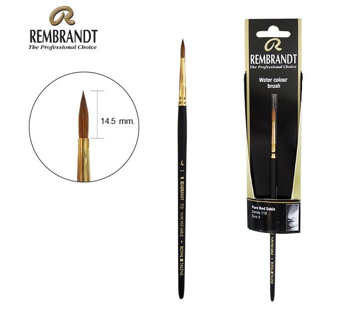 พู่กันRembrandt series:110 no.4