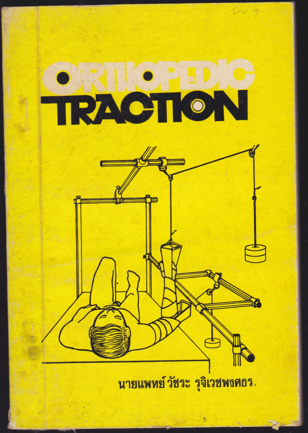 ORTHOPEDIC TRACTION