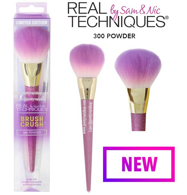 Real Techniques Brush Crush 300 Powder Brush Limited Edition แปรงรุ่นลิมิเต็ด ที่ทำออกมาพิเศษ ด้วยรูปทรงและสีสันที่น่ารักสะดุดตา จึงเรียกอีกชื่อว่ารุ่นยูนิคอนค่ะ ตัวนี้เป็นแปรงแต่งหน้าขนาดใหญ่ สำหรับลงแป้งฝุ่นให้เรียบเนียนระดับ High Definition