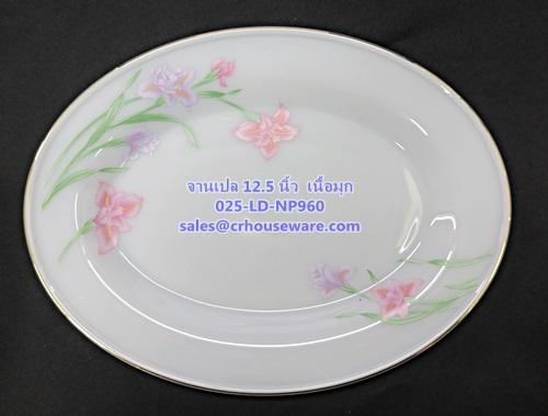 จานเปลเนื้อมุก 12.5 นิ้ว ลายโนเบิ้ลพิ้ง 025-LD-NP960 Noble Pink Dinner