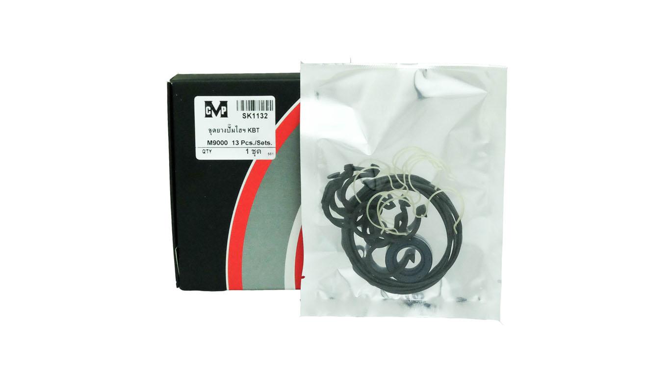 ชุดยางปั๊มไฮดรอลิค คูโบต้า M9000
