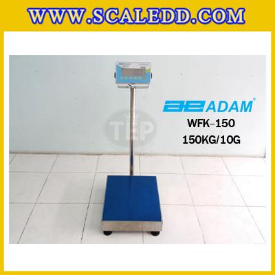 เครื่องชั่งกันน้ำ150กิโลกรัม เครื่องชั่งดิจิตอล150kg เครื่องชั่งตั้งพื้น15กิโลกรัม ความละเอียด10g Waterproof Digital Scale 150kg/10g ADAM WFK-150