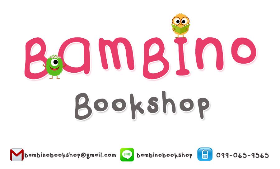 Bambino Book Shop