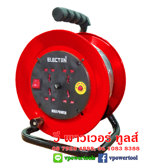 ELECTAN EH3 ล้อเก็บสายไฟ สาย VCT2X1.5 30เมตร มีฟิวส์ตัดไฟอัตโนมัติ