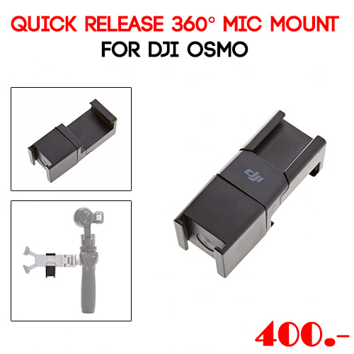 Quick Release 360° Mic Mount for DJI Osmo