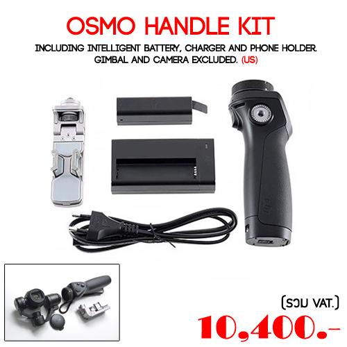 OSMO Handle Kit