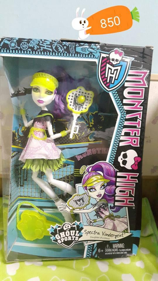 Monster High Ghoul Sports Spectra Vondergeist Doll