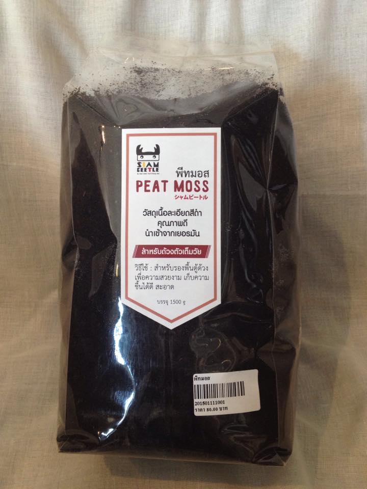 Peat moss พีทมอส