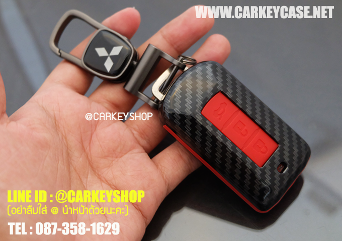 [AP] CARBON CASE FOR MITSUBISHI KOS KEY