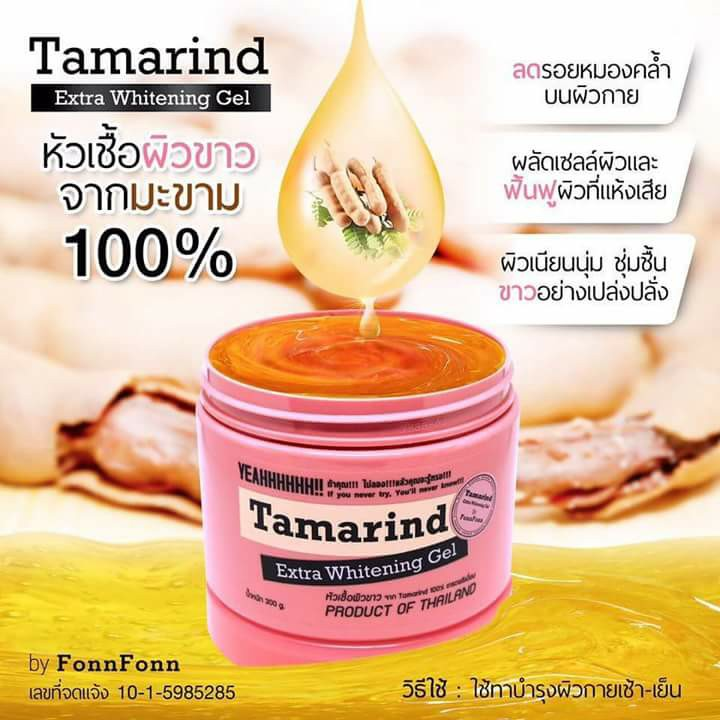 Tamarind Extra Whitening Gel by Fonn Fonn 300 g. เจลหัวเชื้อมะขาม หัวเชื้อผิวขาวจากมะขาม 100% ฟื้นฟูผิวเสีย บำรุงผิวขาวใส กลิ่นหอมฟุ้ง ซึมง่าย ไม่เหนอะหนะ เย็นสบายผิวแบบสุดๆ