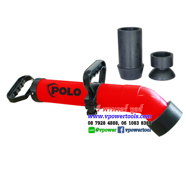 POLO D-10A เครื่องล้างท่อ แบบอัดลม ( สีแดง )