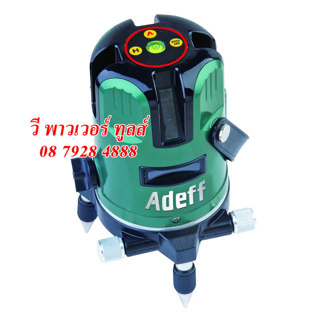 ADEFF เครื่องวัดระดับเลเซอร์ รุ่น R-V5 ( ถ่านAA x3ก้อน ) พร้อมขาตั้ง * เลิกนำเข้า *