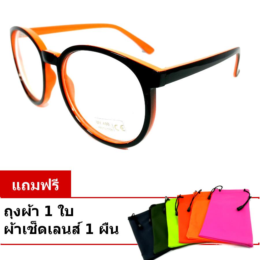 แว่นตา แว่นแฟชั่น ป้องกัน UV400 กรอบสีดำส้ม