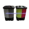 ถังขยะแบบเหยียบ สองช่อง 001-RW9265 Pedal bins 2 box. 16 Liters. 001-RW9265