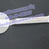 ตะหลิวเทปันยากิ สเตนเลส มีรู รหัสสินค้า 008-JP-30107