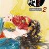 นางพญาท้ารบ เล่ม 2 (6 เล่มจบ) มัดจำ 300 ค่าเช่า 60b.