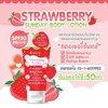 Strawberry Sunday Body Lotion SPF 50 PA++ by Sumanee 50 ml. โลชั่นสตรอเบอร์รี่ซันเดย์ บำรุงผิวขาวถาวร พร้อมกันแดด 50 เท่า เติมความชุ่มชื้นให้ผิวได้ตลอดทั้งวัน ขาวจริงไม่หลอกตา