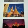 โปสการ์ดท่องเที่ยวไทย ชุด 3 ใบ 3 แบบ รูปวัดพระแก้ว และวัดสระเกศ