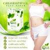 Colly Chlorophyll Plus Fiber คอลลี่ คลอโรฟิลล์ พลัส ไฟเบอร์ สารสกัดคลอโรฟิลล์ กลิ่นหอมชาเขียว ล้างสารพิษ ผิวสวยจากภายใน