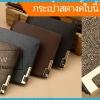รีวิวกระเป๋าสตางค์ PIDENGBAO Metal โดยละเอียด by Your Bag Thailand