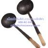 เชี๊ะเหล็กจีนสีดำ,กระบวยเหล็กสีดำ Black dipper ( steel ) Code : 008-KC-843