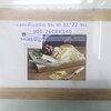 แผ่นหินอ่อน สี่เหลี่ยม ขนาด 31x22 ซม. Code : 005-26CBK140