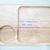 ถาดไม้ ขนาด 7*10 นิ้ว(1 หลุม) Wood tray 1 pit size 7*10 inches Code: 005-J693