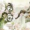 สามชาติ สามภพ ป่าท้อสิบหลี่ เล่ม 2 ค่ามัดจำ 475฿ ค่าเช่า 95฿