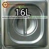 ฝาอ่างอาหารสแตนเลส 1/6 Gastronorm Pan Cover 040-GN-16L