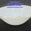 ชามกลมเนื้อมุก ขนาด 6 นิ้ว -ลาย Pearl Design Dinner รหัสสินค้า 025-LD-P206