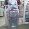 ผ้ากันเปื้อนพลาสติก PVC (ใสมัว)-ยาว 044-TMV-Lเอี๊ยมพลาสติก,เสื้อคลุมกันเปื้อน,apron,ຜ້າກັນເປື້ອນ,khăn,អាវអៀម,围裙
