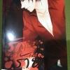 รักร้าย เล่ม 2 By G-Wa มัดจำ 400B. ค่าเช่า 75B.