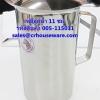 เหยือกน้ำ สเตนเลส 11 ซม. รหัสสินค้า 005-115011