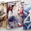 เสน่ห์นางโชว์ 2เล่มจบ+เล่มพิเศษ By Luk Novel มัดจำ 1,100 ค่าเช่า 220b.