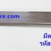 มีดผลไม้สเตนเลส ปลายตัด รหัสสินค้า 008-SA16