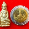 พระหูยานลพบุรี พุทธคุณด้านคงกระพันชาตรี