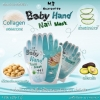 MB Guarantee Baby Hand Mask 1 กล่อง มี 10 คู่ ถุงมือมาส์กมือนุ่มเหมือนมือเด็ก ขาวใส ชุ่มชื่น ลดความเหี่ยวแห้งริ้วรอยแห่งวัย พร้อมบำรุงเล็บให้ขาว แข็งแรง ที่สัมผัสได้ตั้งแต่ครั้งแรกที่ใช้