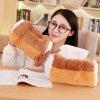 กล่องใส่กระดาษทิชชูขนมปังปอนด์