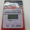 Digital Timer ที่ตั้งเวลาดิจิตอล 008-T60002