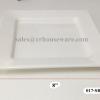 """จานแบ่งอาหารทรงสี่เหลี่ยมจัตุรัส มีขอบ 8"""" 017-SB-P818-8"""
